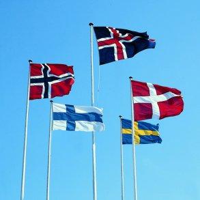 Internationella flaggor